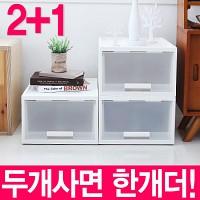 [StoryG]화인화이트스텝서랍박스36(2호1단) 2+1 세트