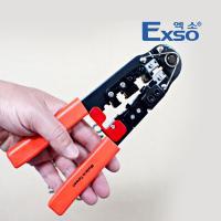 엑소 케이블 압착기 ECT-26B