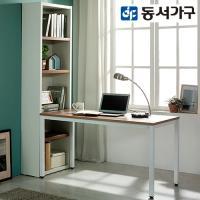 [동서가구]제이크린 투톤 H형 1400 책상 DFF3365D