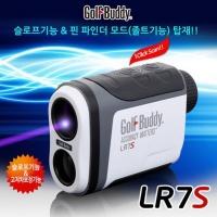 골프버디 레이저 골프 거리측정기 LR7S 슬로프/핀파인더 모드(졸트기능)