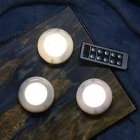 나비 NV63-GGLAMP 원격조정 LED램프 무드등 취침등