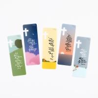 청현재이 좋은말씀 북마크 시즌 (1set 5개입)