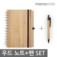 [무료배송] 우드노트 다이어리 & 볼펜 세트