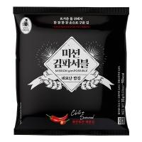 미션김파서블 매운김