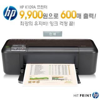 HP잉크젯 프린터  K109A