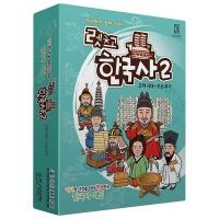 렛츠고 한국사2 (고려시대~조선후기) 역사 보드게임