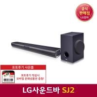 LG전자 사운드바 SJ2 2.1채널 서라운드 사운드