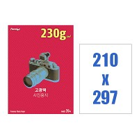 폼텍 고광택 사진용지 230g/㎡/IH-6022