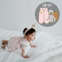 오가닉여름수면조끼세트(수면조끼+애착인형아기백호)