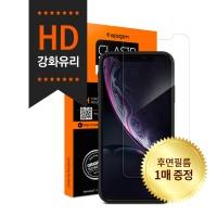 슈피겐 아이폰XR 강화유리 글라스TR슬림 HD