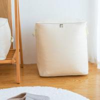 이불 옷 보관 수납함 정리함 가방 세로형