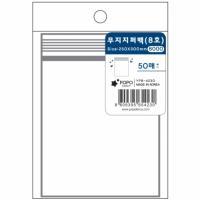 무지 지퍼백 8호(50매)