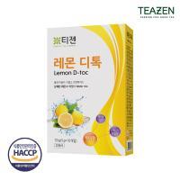 [티젠]레몬디톡30회분/레몬분말/건강/운동/디톡스