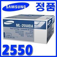 삼성 정품 ML-2550DA 2550D 2550 ML2550DA ML2550D ML2550 ML-2550/2550S/2551N/2552W/2557
