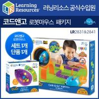 [STEAM교구/코딩교육]코드앤고-로봇마우스2개 활동세트(LR2831+LR2841)