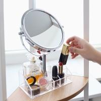 양면거울 화장품 보관함