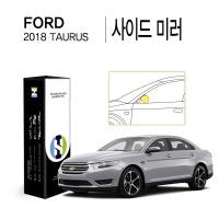 포드 2018 토러스 사이드 미러 PPF필름 4매 HS1765926