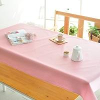 해지 진핑 방수식탁보(2인~10인용)