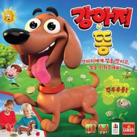 [코리아보드게임] 강아지 똥