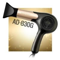 안나쉘 전문가용 헤어드라이기 AD-830G