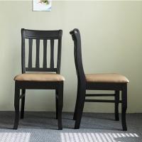 [리비니아]데미안 원목의자 1+1