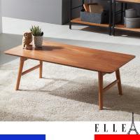 ELLE 엘르 월넛 무늬목 접이식 테이블 TR002