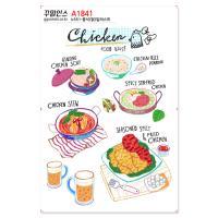 A1841-꾸밈인스스티커_음식(닭)일러스트