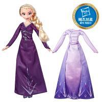 겨울왕국2 패션돌 엘사와 드레스 세트 디즈니공주