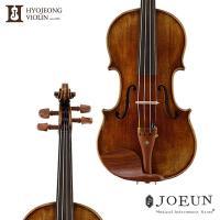 [효정] 중급 바이올린 HV-400 /도미넌트현 필수패키지