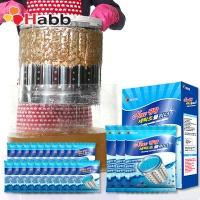하비비 청개구리 세탁조 클리너 8BOX 24포