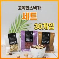 [내몸에선물]고독한스낵가 저칼로리 현미과자 30개입