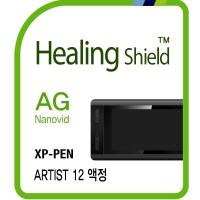 XP-PEN 아티스트 12 저반사 액정필름 1매(HS1767426)