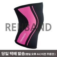 리밴드 무릎보호대 RX라인 3mm 블랙핑크