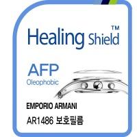 엠포리오 아르마니 AR1486 올레포빅 액정보호필름 2매