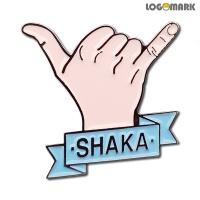 샤카(Shaka) 사인 뺏지