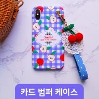 카드 범퍼 케이스-apple