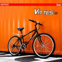 [비떼스] 2014년 삼천리자전거/일반형/21단기어변속/26형사이즈/v-브레이크