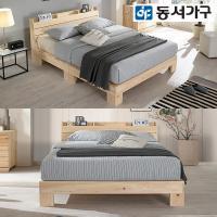 편백나무 수납헤드 평상형 Q침대_양면매트 DF639005