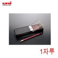 미쯔비시 유니 하이유니 연필[00045380]