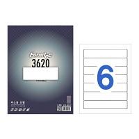 폼텍 주소용 라벨 LS-3620