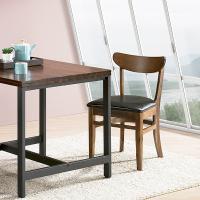 [에인하우스] 라무드 원목 식탁 의자