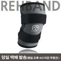 리밴드 무릎보호대 X-RX 라인 무릎아대