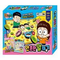 흔한남매 안흔한 알까기 보드게임 / 5세이상, 2-6인