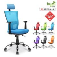 [휴미체어] 벨라 메쉬 시스템 의자 HEST-B028
