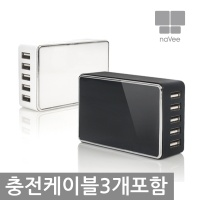 나비 5포트 스마트 멀티충전기 NV15-MC500S