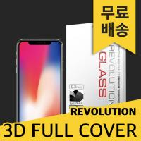 프로텍트엠 아이폰X 3D 풀커버 강화유리 필름