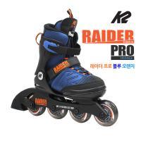 K2 정품 19년 레이더프로 블루오렌지 5단계조절