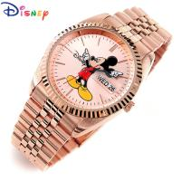 [Disney] OW-016DRG 월트디즈니 프린세스 캐릭터 시계