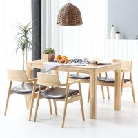[채우리] 이랑 4인 원목 식탁세트(의자)