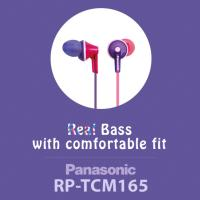 [Panasonic]파나소닉 RP-TCM165 스마트폰 이어폰 /커널형